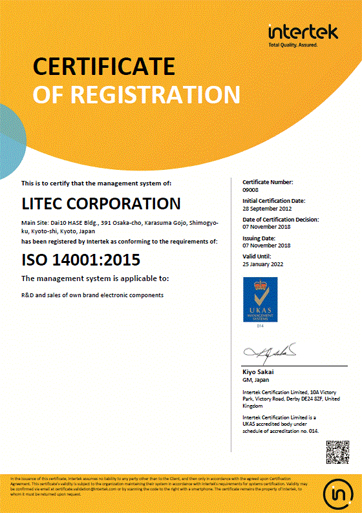 ISO14001 Certificate of Registration