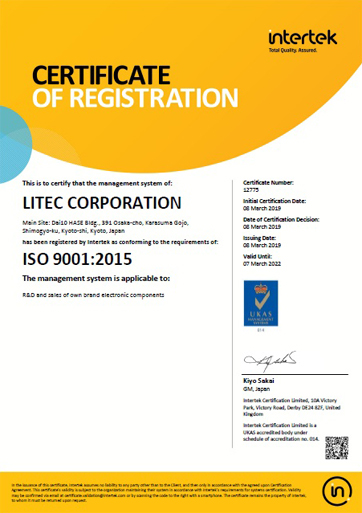 ISO9001 Certificate of Registration